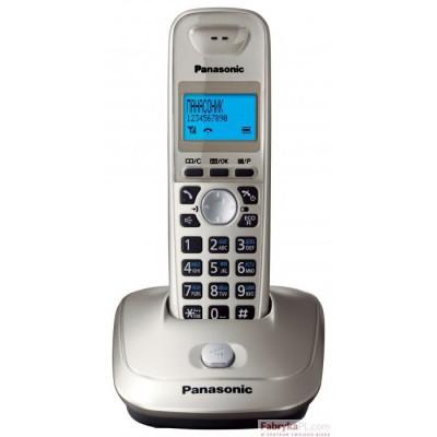 Telefon bezprzewodowy PANASONIC KXTG2511 biały